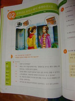 教科書 2.jpg