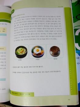 教科書 3.jpg
